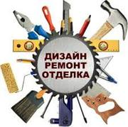 качественная и профессиональная отделка квартир.домов.