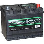 Аккумулятор Gigawatt 68 Ah с доставкой и установкой