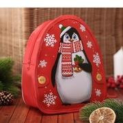 Детский рюкзак Пингвинчик,  собачка и котенок,  Мишка,  Зайчик 46985