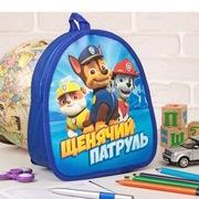 Детский рюкзак ПВХ Лучшие друзья Крепыш Гонщик Маршал Paw Patrol 46984
