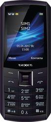 Продам кнопочный телефон - PowerBank с мощным аккумулятором и функцией