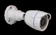 Продам аналоговая камера видеонаблюдения уличного исполнения VC-302-M1