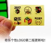 Набор наклеек,  включающий логотип WCA 47020