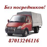 Грузоперевозки,  грузчики 2000тг