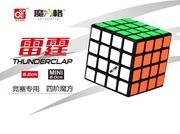 Скоростной кубик Рубика MoFangGe Thunderclap 4x4x4 mini 60 mm 47049