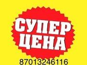 Грузоперевозки,  грузчики без посредников Алматы 2000