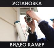 Установка видео камер в Алматы