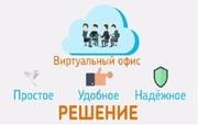 Номинальный офис (виртуальный офис) Юр. адрес в Ташкенте