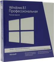 Windows 8.1 Professional BOX-dvd32/64 bit