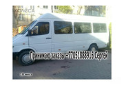 Услуги Автобуса пассажирские перевозки