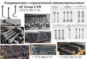 Анкерные фундаментные болты ГОСТ 24379.1-80Тип исполнение 5.1