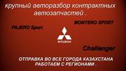 Mitsubishi  MONTERO Sport – Mitsubishi PAJERO Sport –Challenger