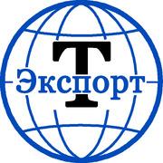 Таможенное оформление,  ВЭД,  импорт товаров из России