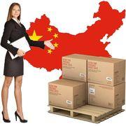 Доставка груза из Китая. Карго, сборные грузы, контейнера, авиа