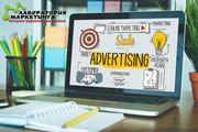 Настрою рекламу в интернете БЕСПЛАТНО.