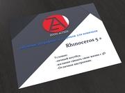 Обучение 3D на Rhinoceros 5 + плюшки визуализации и анимации.