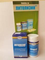 Литолизин - растворяющий камни