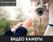 Видеонаблюдение Алматы онлайн