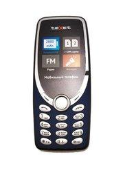 Продам Новая нокиа 3310 на две сим карты,  с фонариком и мощным аккумул