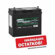 Аккумулятор Gigawatt 45AH