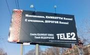 Изготовление баннеров Алматы