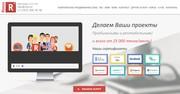 Комплексное продвижение сайтов Rexus