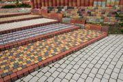 Брусчатка (тротуарная плитка) в Алматы,  более 100 видов