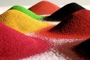 Пигмент красный и желтый для резины и бетона