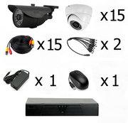 готовый комплект видеонаблюдения на 15 камер (АНАЛОГОВЫЙ)