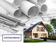 Проектирование в Алматы от лучших проектировщиков
