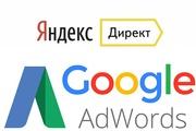Google AdWords быстро и с гарантией
