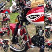 Мопед PEDA ALPHA 110