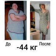 Похудеть быстро,  легко,  эффективно!