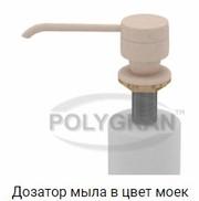 Дозатор моющего средства к мойкам POLYGRAN