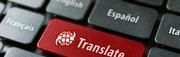 Письменные переводы со всех языков.
