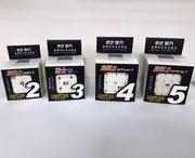 Набор скоростных кубиков Qiyi MoFangGe 2х2 3х3 4х4 5х5