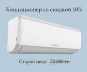 Кондиционер ALMACOM ACH-07AS