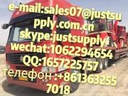 доставку грузов из разных городов Китая
