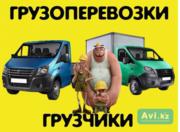 Сямэнь – Эренхот-Москва(Ворсино)  18дней   низкая цена