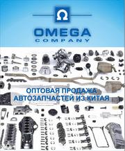 Автозапчасти оптом по Казахстану