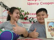 скорочтение на казахском языке