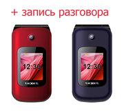 Продам телефон раскладушка с дополнительным внешним экраном,  кнопкой S