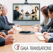 Требуется переводчик казахского языка