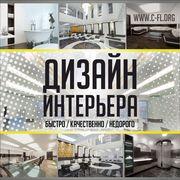 Графический Дизайнер,  3D дизайнер,  Веб дизайнер,  Фотограф