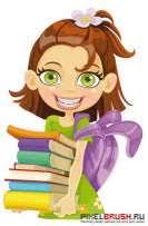 Помощник библиотекаря (можно без опыта)