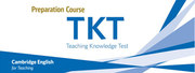 Интенсивный курс  Preparation course the TKT – Teaching Knowledge Test