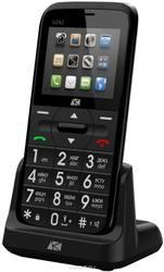 Продам телефон для пожилых людей бабушкофон с удобной зарядной док ста