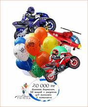 Мужской букет воздушных шаров для мальчика
