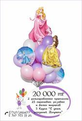 Букет гелиевых шаров с  принцессами для девочки