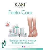 Решение проблем стоп и ногтей в Алматы